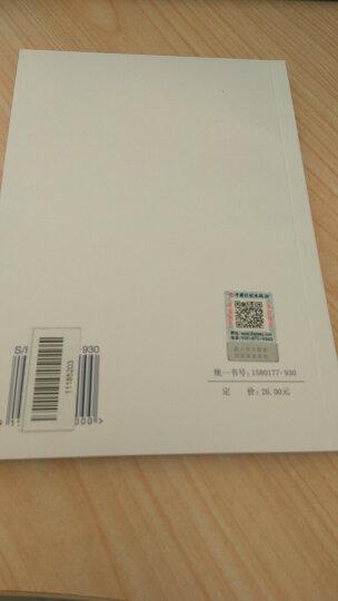 中华人民共和国国家标准·GB 50797-2012:光伏发电站设计规范 晒单图