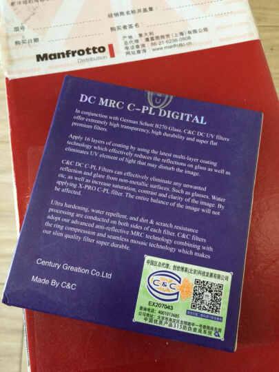 C&C偏振镜uv镜滤镜 DC MRC CPL 72mm 超薄多层防水镀膜个性金圈 偏振镜 压暗天空 消除反光 晒单图