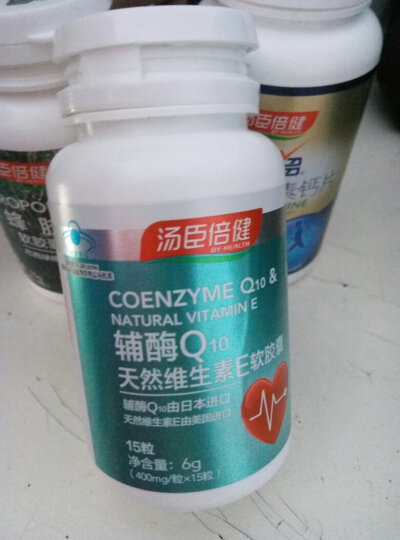 (共6瓶)汤臣倍健辅酶Q10天然维生素E软胶囊120粒增强免疫力缓解疲劳 晒单图