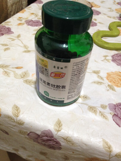康富丽 褪黑素软胶囊 0.5g/粒*100粒 改善睡眠保健品 可搭蜂胶鱼油软胶囊 买10送5 实发15瓶 晒单图