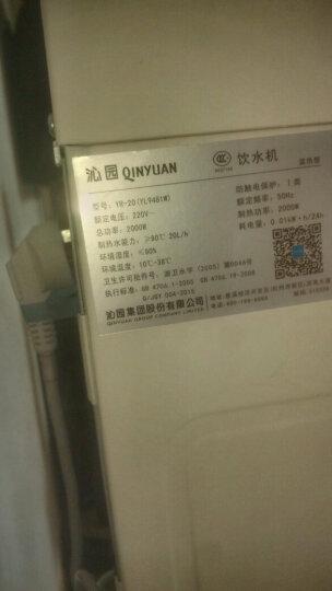沁园(QINYUAN)YL9481W 家用立式速热无胆 加热温热型饮水机 晒单图