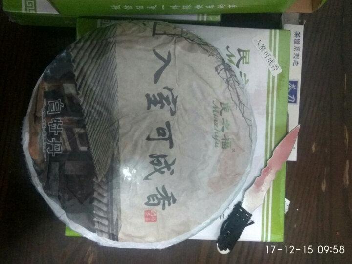 民之福【买二送一】2010福鼎白茶白牡丹茶饼老白茶饼厂家350克枣香味 晒单图