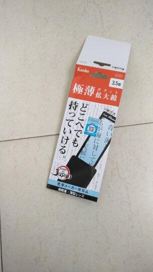 Kenko 日本KENKO肯高手持便携卡片式放大镜KTL-013书签式老人阅读3.5倍 晒单图