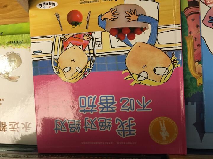 日本围棋故事 晒单图