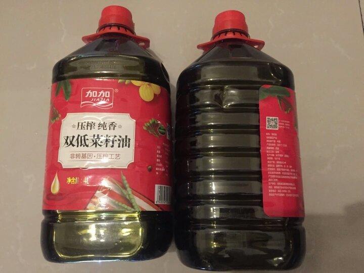 加加非转基因压榨纯香双低菜籽油食用油4L 晒单图