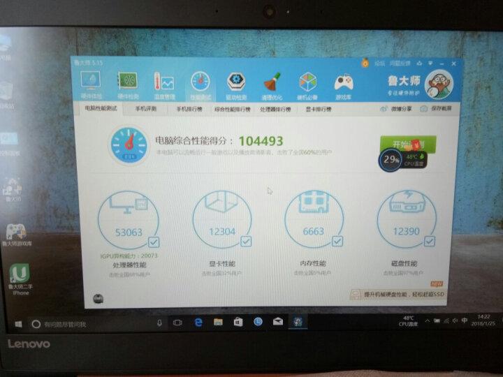 联想(Lenovo)小新潮7000 14英寸轻薄窄边框笔记本电脑(I5-8250U 8G 256G office2016)樱花粉 晒单图