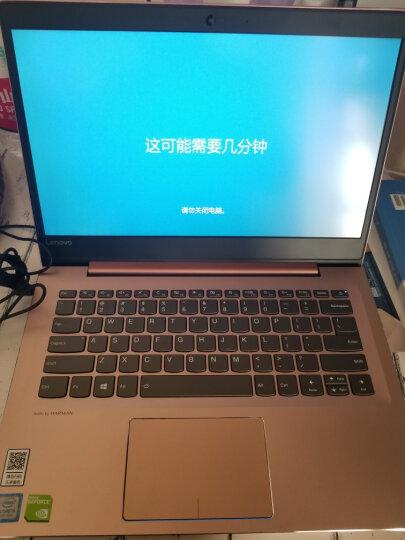 联想(Lenovo)小新潮7000 14英寸轻薄窄边框笔记本电脑(I5-8250U 8G 1T+128G 940MX office2016)樱花粉 晒单图