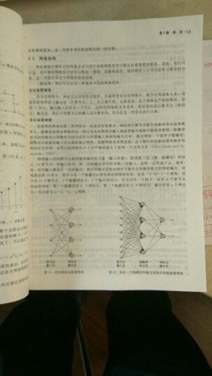 区块链技术指南 晒单图