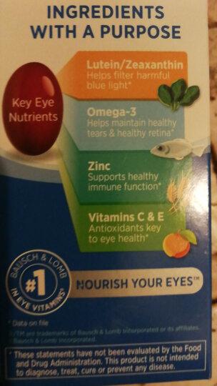 博士伦Ocuvite叶黄素成人中老年保护眼睛改善视力缓解视疲劳老花眼飞蚊症鱼肝油 50岁以上中老年50粒两瓶装 晒单图