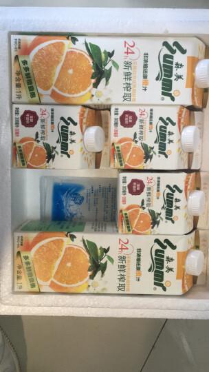 森美(summi)NFC橙汁 100%鲜榨橙汁 多多鲜橙囊胞 零添加 冷鲜冷藏橙汁 1Lx4盒装 晒单图