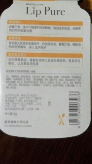 曼秀雷敦 天然植物润唇膏-佛手柑4g(保湿 润唇膏女 3重蜂蜜滋养)新老包装随机发货 晒单图