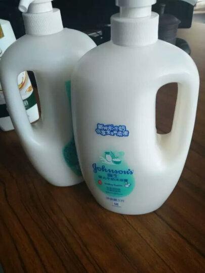 强生(Johnson) 婴儿牛奶沐浴露l000ml*双包 沐浴露套装沐浴乳家庭装京东专供装 晒单图