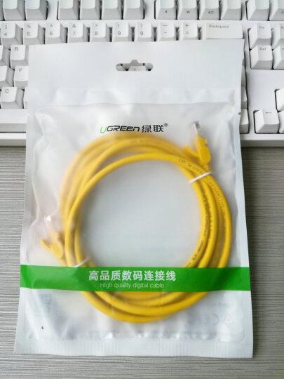 绿联(UGREEN)超五类网线 百兆网络连接线 Cat5e成品线 电脑宽带非屏蔽八芯双绞线 室外防水跳线 5米 11233 晒单图