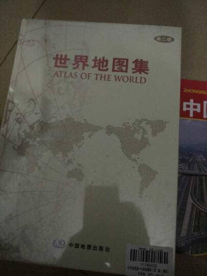 中国交通地图册(2017年全新版) 晒单图