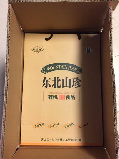 林彦达 有机山珍礼品盒750克 东北特产干货菌类菌菇礼盒礼包礼品员工福利端午中秋年货 猴头菇2盒+榛蘑2盒 晒单图