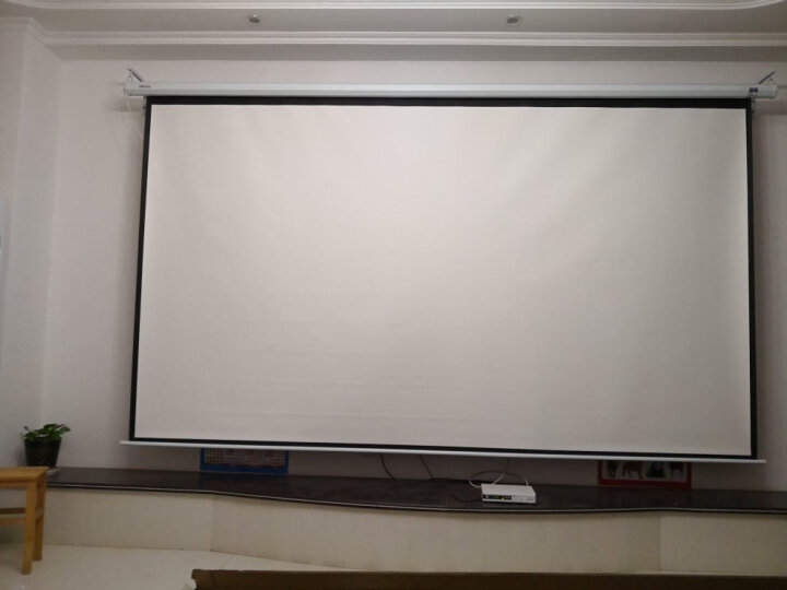 美硕(MEISHUO)电动投影幕布通用投影仪幕布 投影机幕布 办公家用屏幕 200英寸白塑16比9电动幕 晒单图