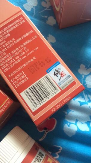 修正(XiuZheng) 修正牌 番茄红素 男士备孕 成人男性  晒单图