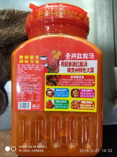 冠香源贵州红酸汤鱼火锅底料1.7kg 凯里酸辣水煮鱼调料 1.7kg 1罐装 晒单图