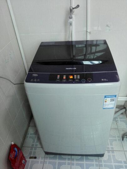 TCL 9公斤 全自动波轮洗衣机 泡雾洁净洗 一键脱水 四重智控 10程序洗涤 预约洗 (宝石黑) XQB90-1578NS 晒单图