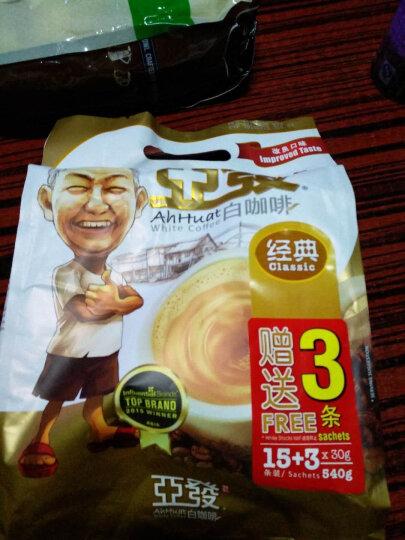 马来西亚进口 咖啡树 槟城咖啡树原味三合一速溶白咖啡600g(20gX30包) 晒单图