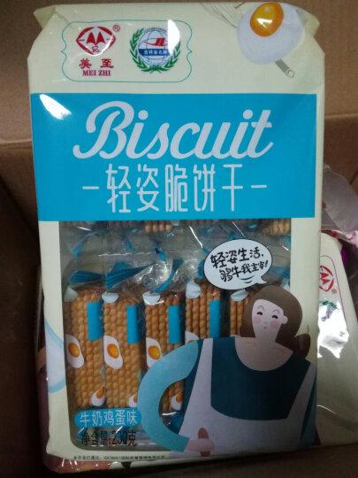 美至(MEIZHI)轻姿脆饼干牛奶鸡蛋味230g/袋 晒单图