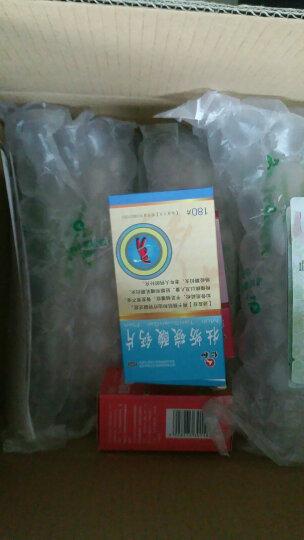 仁和 牡蛎碳酸钙片 180片老人儿童孕妇钙的补充 晒单图