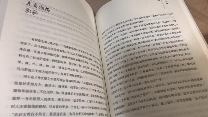 先秦穿越生存手册 晒单图