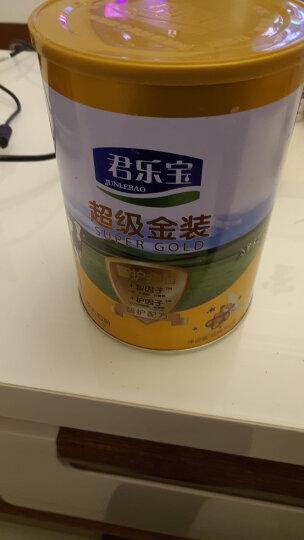 君乐宝(JUNLEBAO) 君乐宝馨意中老年营养奶粉 老小孩营养配方905克*2罐装 晒单图