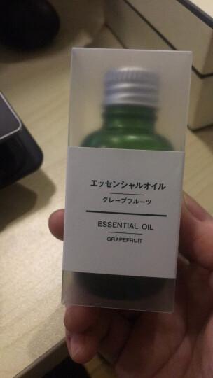无印良品(MUJI) 日本MUJI无印良品超声波香薰机加湿器精油香薰灯香薰精油 葡萄柚香型-香精油30ml 晒单图