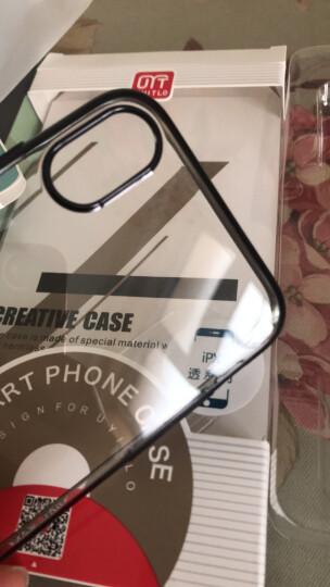 TOTU 苹果X/XSmax手机壳 iPhoneXR男女电镀透明防摔超薄高档保护软边壳 苹果xs max【金色-6.5英寸】 晒单图