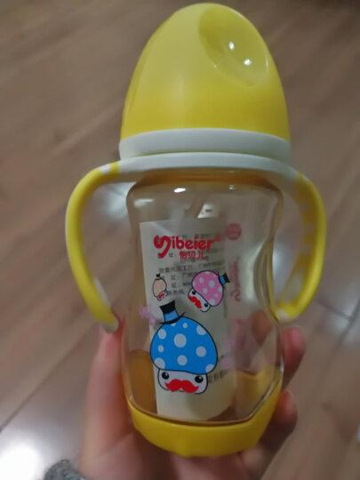 怡贝儿(Ebel) PPSU奶瓶宽口径耐摔防摔婴儿新生儿宝宝奶瓶两用吸管杯防胀气 感温宽口径带吸管手柄自动奶瓶240ml 晒单图