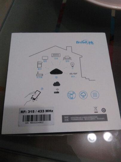 BroadLink SP mini3 WiFi智能插座智能家居APP远程控制 博联定时器开关插座 晒单图