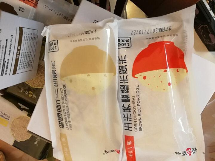 悦谷百味 七彩一周杂粮粥米套装 10袋组合 1.5kg(家庭养生粥 礼盒 红豆 薏米 小米等 年货 公司福利) 晒单图