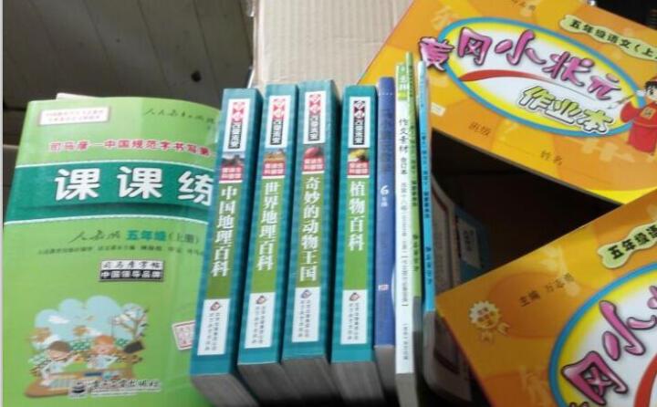 司马彦字帖 写字课课练:5年级(人教版)(上册)(描摹) 晒单图