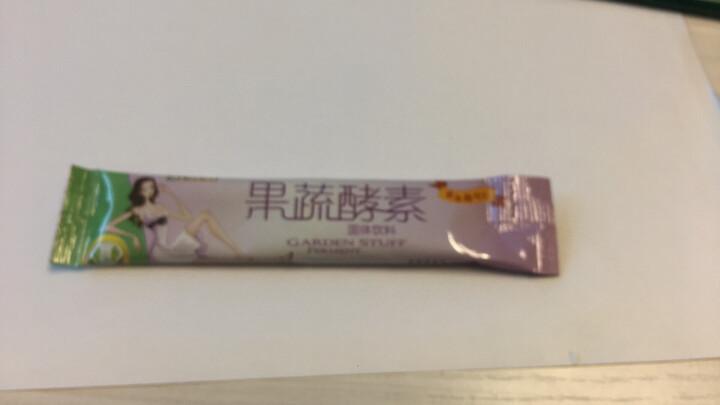 Elelen【买 2 送 1 ,买5送3】果蔬酵素粉 台湾复合酵素20支  果蔬精华植物酵素 晒单图