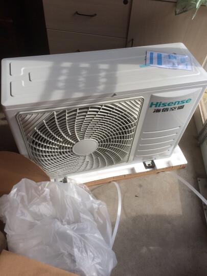 海信(Hisense)1.5匹变频 智能冷暖 二级能效 小京鱼APP 壁挂式空调挂机 KFR-35GW/EF18A2(1P45) 晒单图