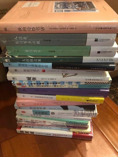 文学名著:一生的读书计划: 茶花女(精装) 晒单图
