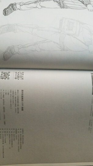 郝良月速写小时光·基础入门训练配套练习册.1 晒单图