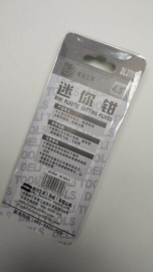 得力(deli) 迷你钳模型钳耳机维修工具电子剪钳电子钳4.5英寸 DL2705 晒单图