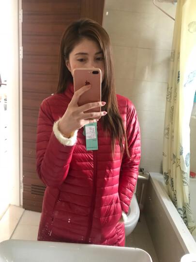相依缘2017冬装新款女装韩版修身立领保暖中长款轻薄羽绒服女 深紫色 S 晒单图