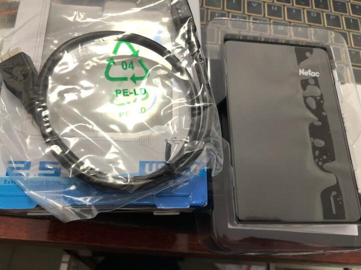 朗科(Netac)K331 320G USB3.0 2.5英寸加密移动硬盘 黑色 晒单图