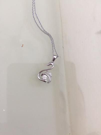 周六福珠宝 18K金钻石吊坠白天鹅 KGDB041431 晒单图