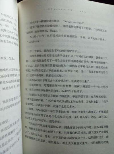 正版 小时代书全套两册2.0+3.0全集 郭敬明长篇言情小说 虚铜时代+刺金时代 晒单图