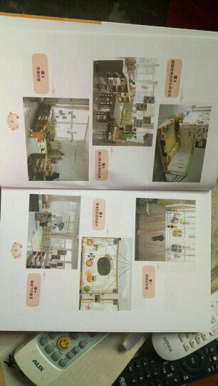 小区域 大学问:幼儿园区域环境创设与活动指导 晒单图