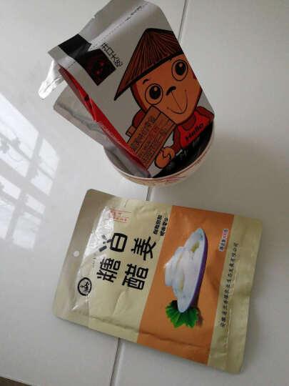 兰香缘 安徽特产小吃 糖醋姜醋泡姜嫩姜仔姜 铜陵生姜白姜400g 晒单图