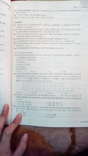 理想树 67高考 2018新版 高考必刷题数学1集合常用逻辑用语函数与导数 高中通用 适用201 晒单图