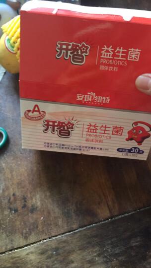 安琪纽特 益生菌婴儿 开智益生菌儿童宝宝2盒装 晒单图