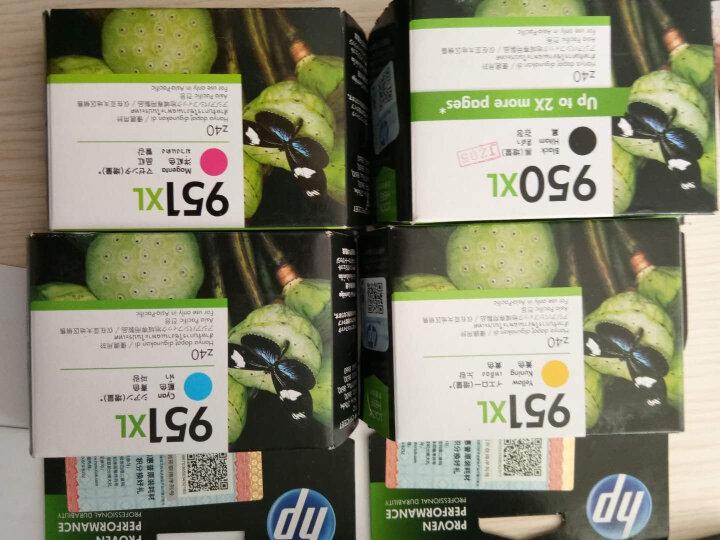 惠普(HP)950xl 951xl墨盒 适用8100 8600 8610 8620 950XL/951XL墨盒套装 晒单图