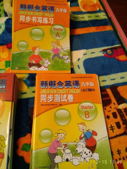 新概念英语配套辅导讲练测系列图书·新概念英语:同步书写练习starterB(青少版) 晒单图
