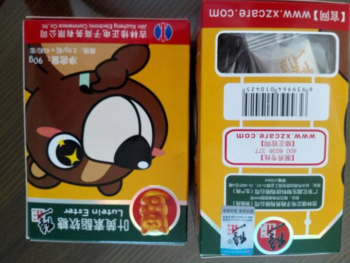 修正儿童叶黄素酯片软糖(胡萝卜素) 45粒 1盒装 晒单图